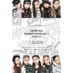 YOUNGEST SHOWCASE & The Dance Idol  공연썸네일