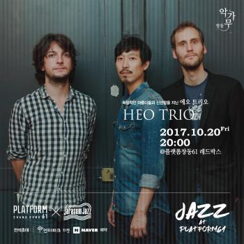 Jazz at Platform61 Vol.2 썸네일