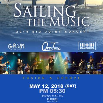 SAILING THE MUSIC 썸네일