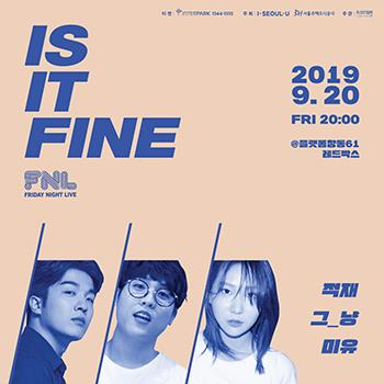 FNL [IS IT FINE] 썸네일